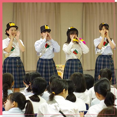 校内留学① (中1 夏休み:全員)